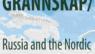 Nordiskt-ryskt litteraturseminarium – platser kvar!